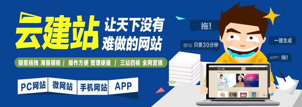 http://hnydxx.com/images/banner3.jpg